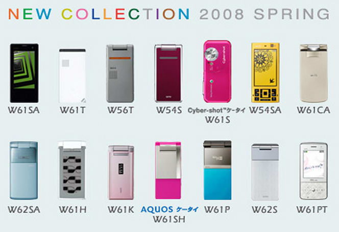 KDDI au announces Spring 2008 collection