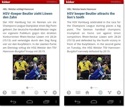 Google Currents app updated with international support, offline reading