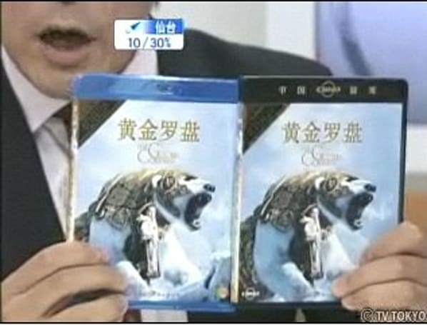 Blu-ray reportedly trailing CBHD in China, the second theater of the format war begins