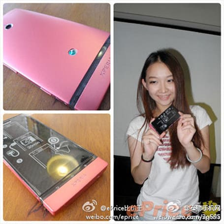 Sony Xperia P blushes in metallic pink