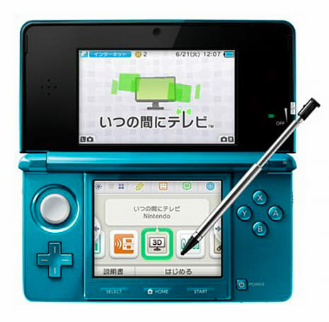 Japanese 3DS to get 3D TV service, North America waits with bated breath