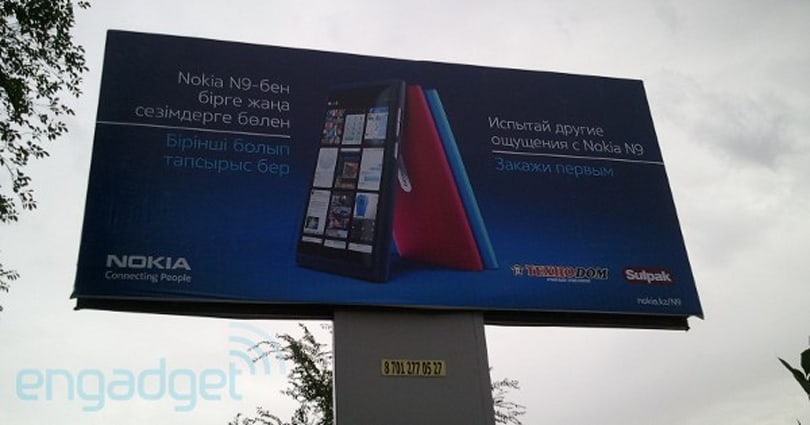Nokia's N9 coming to Kazakhstan on September 9th, gets its own billboard
