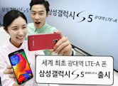 Galaxy S5 LTE-A is Samsung's first phone with a QHD display and Snapdragon 805 chip