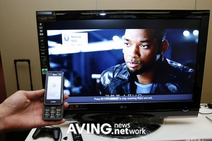 LG's Bluetooth-infused HDTV gets pictured