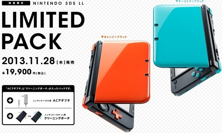 3DS XL gets more colorful in Japan, orange and turquoise are the new black