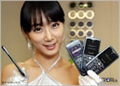 SK Telecom launches 5.9mm Samsung C210
