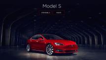 Tesla 台灣官網上線,Model S 詳細售價先行曝光