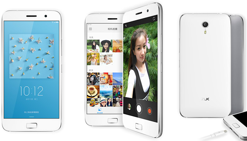 The international version of the Lenovo-backed ZUK Z1 runs Cyanogen 12