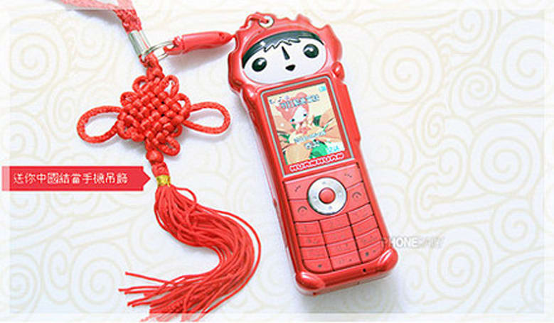 2008 Olympics inspired phone ready to scare children