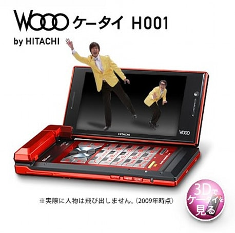 Hitachi H001 with 3D display leads up KDDI au's Spring 2009 lineup
