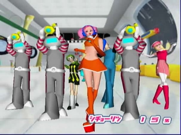 Rumor: Space Channel 5 coming to Wii, other systems