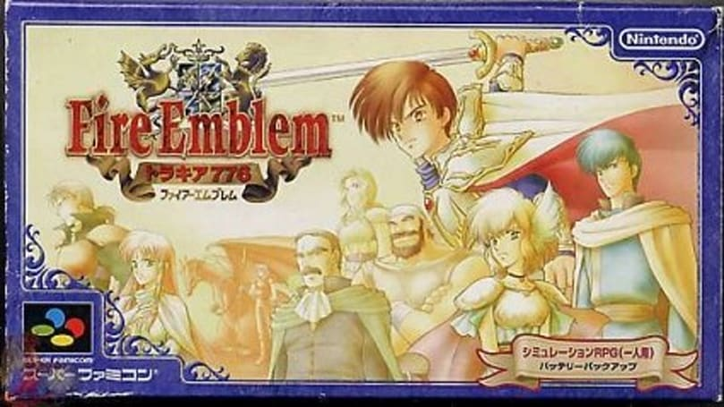 Rare Fire Emblem sequel on Japanese VC in July