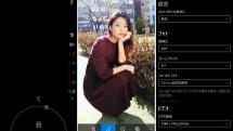 激安Win10スマホ『KATANA01』のカメラで女の子を撮影してみた結果......