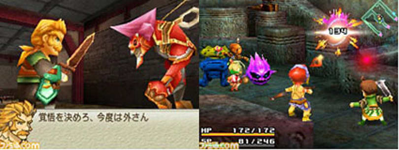 New Crystal Chronicles screens just make the wait seem longer