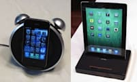 A pair o' docks: Edifier Tick Tock Dock and XtremeMac Luna Voyager II