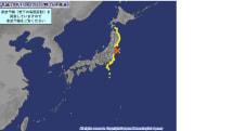 福島県に津波警報、ポケモンGOの「ラプラス祭り」が一時中断 (更新:前倒し終了決定)