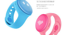 Xiaomi's smartwatch for kids costs less than $50