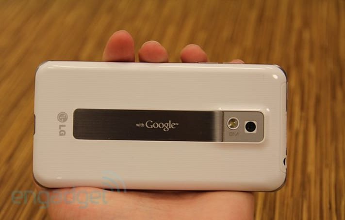 Engadget giveaway: win a white T-Mobile G2x prototype!