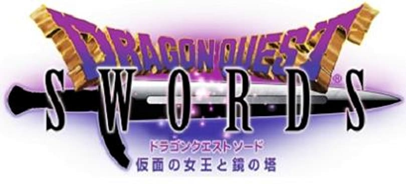 Wii Fanswag: Win a copy of Dragon Quest Swords