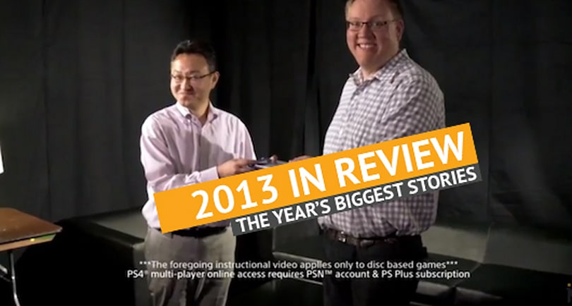 Super abridged Joystiq news review of 2013