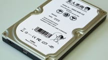 Kuroutoshikou's hard disk enclosure for hard disks: huh?
