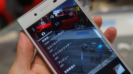日本語UI版Xperia Z5実機写真&動画。さらさら背面の高級感、0.03秒AFに迷いなし