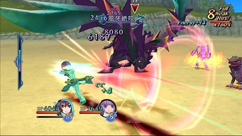 Tales of Graces not coming to Wii outside of Japan