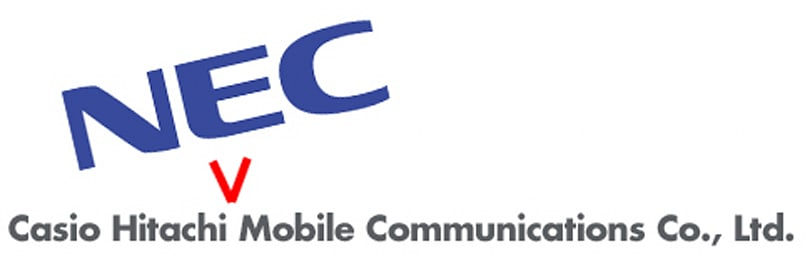 NEC, Casio, and Hitachi forming mobile joint venture next year