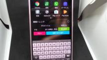 6.8型ファブレット「ZenFone 3 Ultra」をAV機能中心にレビュー