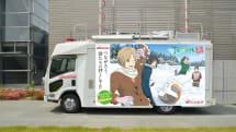 NTTドコモがアニメ『夏目友人帳』とコラボ。コミックマーケット91で会場周辺の電波強化対策を実施