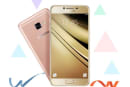Samsung 推出專為中國大陸市場打造的 Galaxy C 系列手機