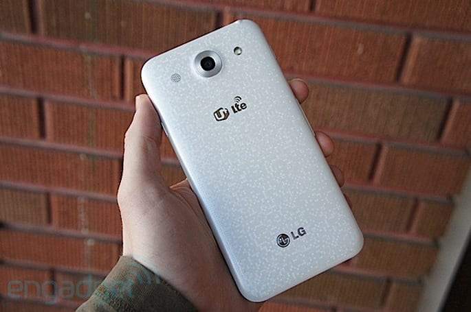 LG Optimus G Pro due in 40 more countries this quarter, probably not the UK (updated: definitely not)