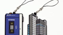 まさかの「ソニー名機ラバストガチャ」も登場。ソニー製品を回顧するIt's a SONY展が11月12日より銀座にて開催