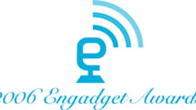 Second round of 2006 Engadget Awards polls closing tonight
