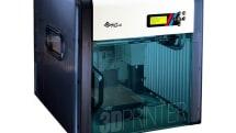 ABS・PLA両対応の2色印刷3Dプリンタ「ダヴィンチ2.0A Duo」発売、8万9800円
