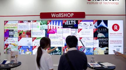 スマートフォンで表示内容に干渉できるサイネージ『WallSHOP』を楽天が展示。本社にて実証実験中:CEATEC2015
