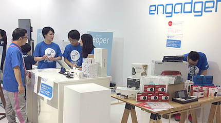 Engadget Fes 秋葉原 Winter 2014:来場者プレゼント一覧