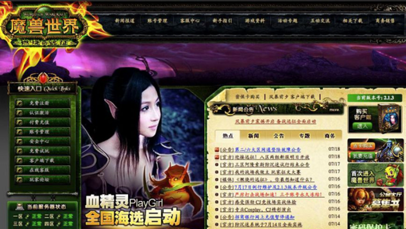 WoW Archivist: WoW in China, an uncensored history