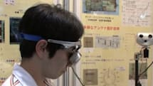 Head-mounted display controls video camera, keeps you painfully single