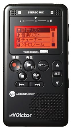 XA-LM1 LessonMaster audio recorder throws a guitar tuner, microSD card reader into the mix