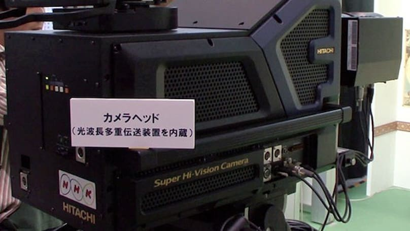 First Super Hi-Vision broadcast from UK to Japan is one for the geeklopedia
