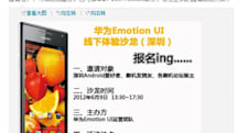 I've got you under my skin: Huawei to cover Android in new Emotion UI
