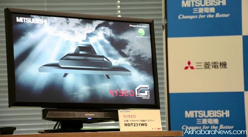 Mitsubishi MDT231WG monitor is 23 inches of 120Hz gaming goodness and movie magic (video)
