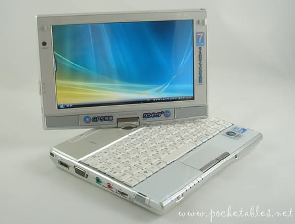 Kohjinsha SC3 convertible UMPC hits the test bench