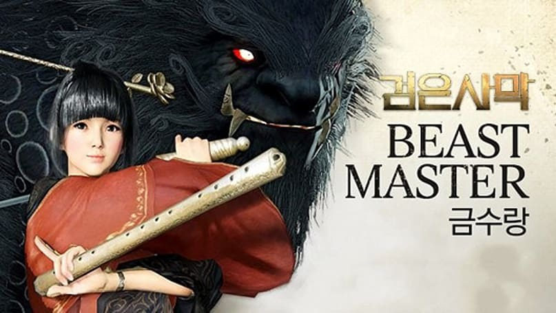 Check out Black Desert's renamed Tamer class in quick combat trailer
