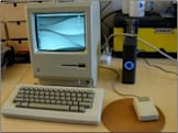 Behold the 24th Anniversary Mac
