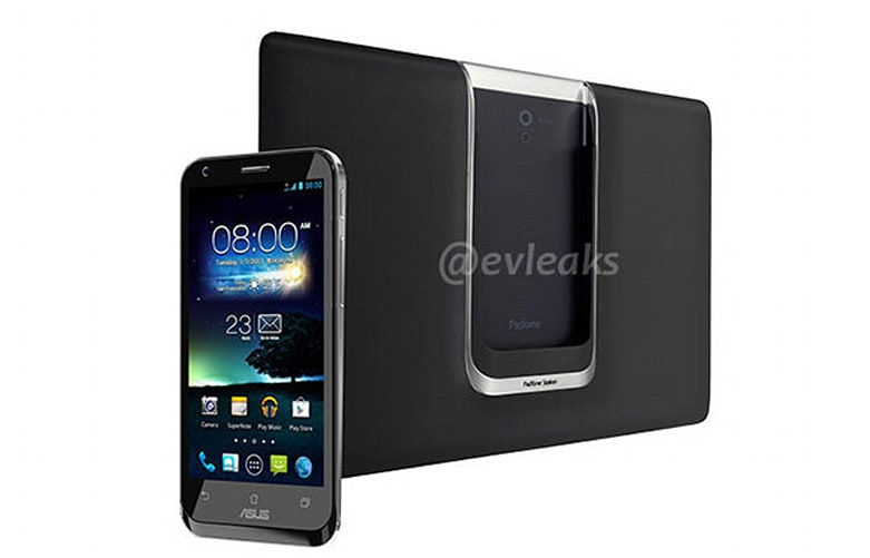 PadFone 2 surfaces in video, ASUS CEO gives viewers a ...