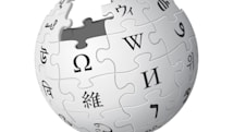 German court says Wikimedia is liable for article contents after they're published (updated)