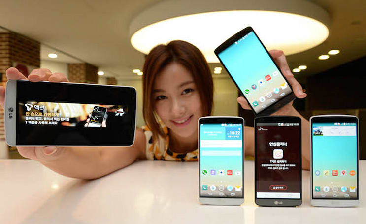 LG's G3 A is a stripped-down version of its flagship smartphone