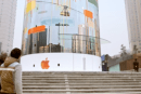 Video highlights mural on forthcoming Chongqing Apple Store